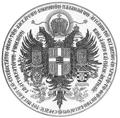 GREAT SEAL of the Ancient Dynastic House of LASCARIS COMNENUS of Constantinople: Grand Protectors of the Orders of Saint Constantine the Great, Saint Helen, and Saint Eugene of Trebizond -- from the ROMAN EMPIRE to NEW ROME to NEW BYZANTIUM