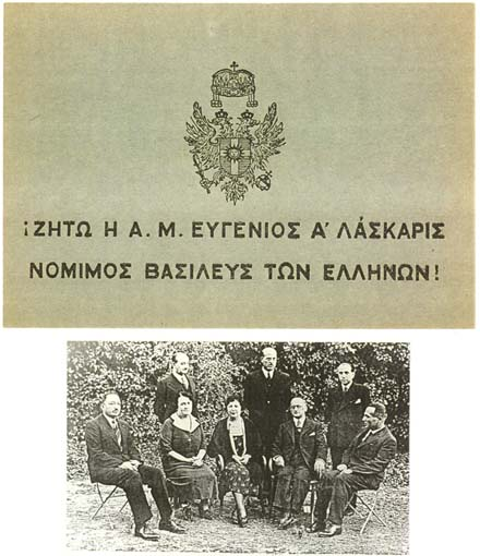 Leaflet of popular acclamation that Prince Eugene II is the legitimate King of the Greek People. Official Delegation sent to Spain to invite the Prince.